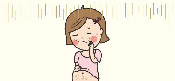 15.妊娠紋