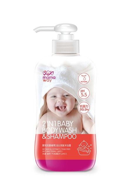 嬰兒抗菌植萃胺基酸2合1洗髮沐浴露