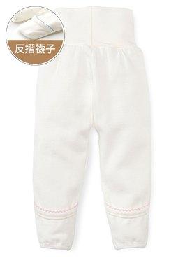 新生兒護肚長褲
