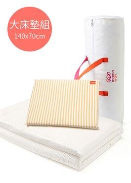 抗菌床寢組|床墊(大)+寶寶枕
