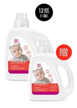 抗菌防蟎洗衣精(13罐)