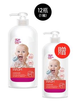 抗菌奶瓶蔬果洗潔精(13罐)預購