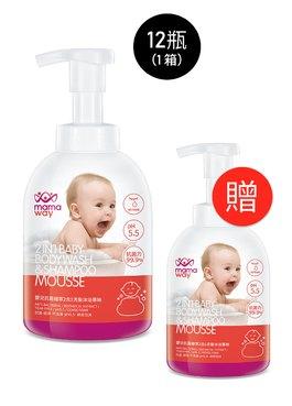 嬰兒抗菌植萃胺基酸2合1洗髮沐浴慕絲(13罐)