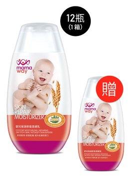 嬰兒保濕修復潤膚乳液200ml(13罐)