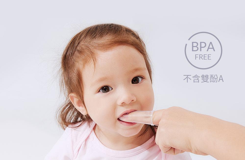 寶寶指套型按摩牙刷