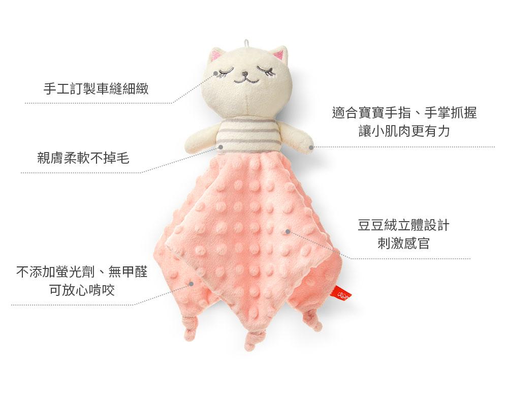 Doudou comfort doll