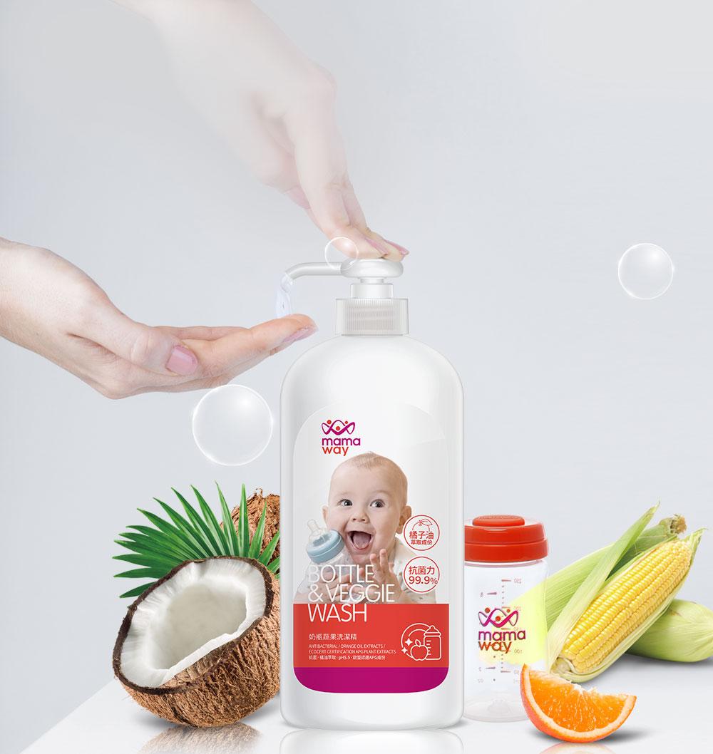 奶瓶蔬果洗潔精