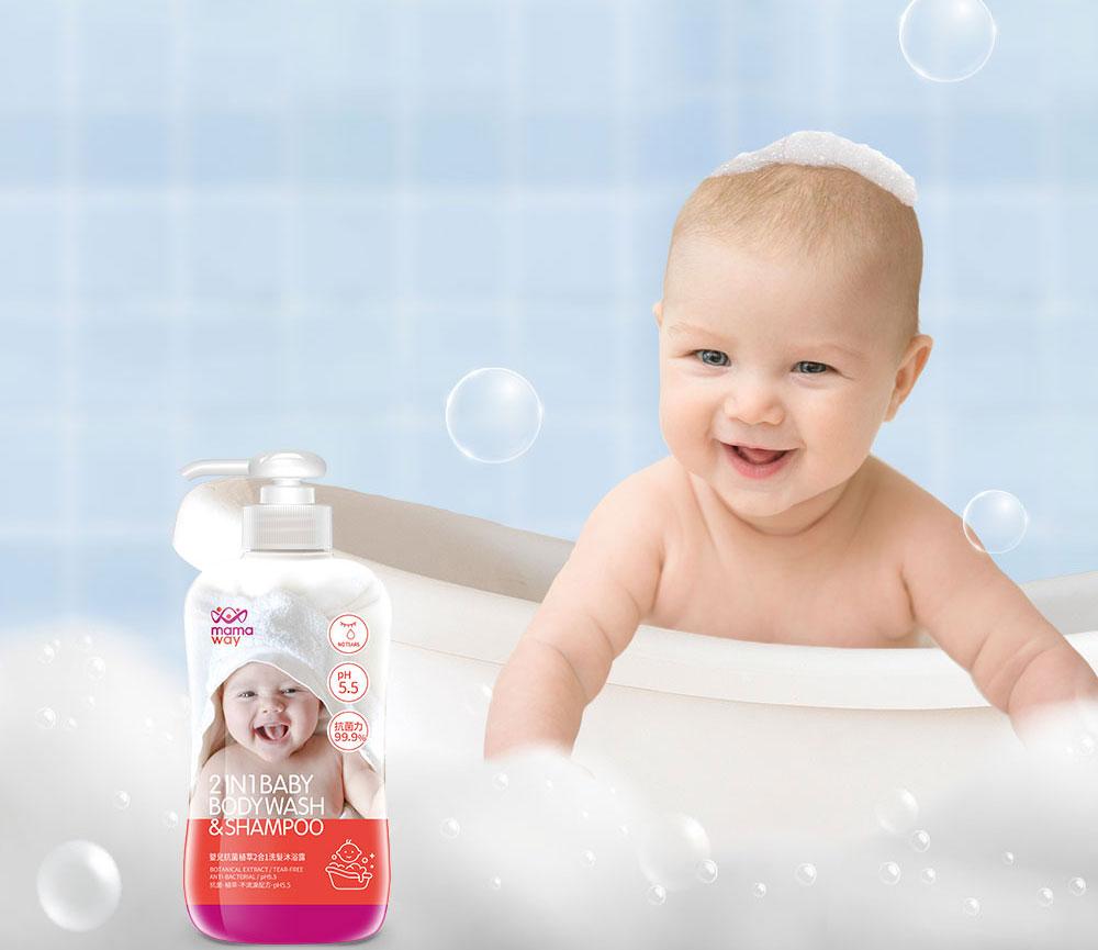 Baby Antibacterial Phyto-extract Amino Acid 2 in 1 Shampoo and Body Wash