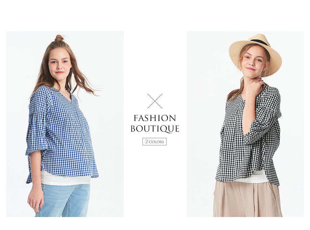 格紋孕哺平織衫(2件式)