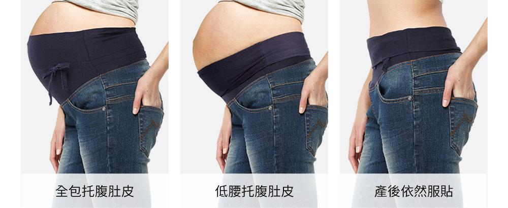 彈力羅馬孕婦短褲